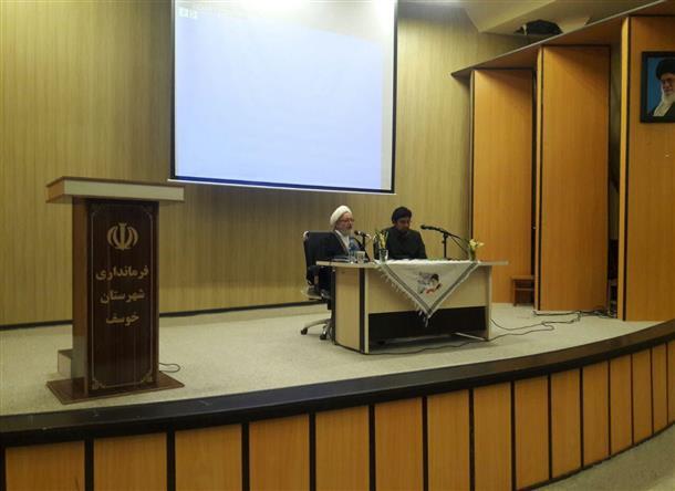 برگزاري جلسه سخنراني و پرسش و پاسخ با حضور دكتر يوسف چامبي از آمريكاي لاتين  در محل سالن اجتماعات بخشداري مركزي خوسف