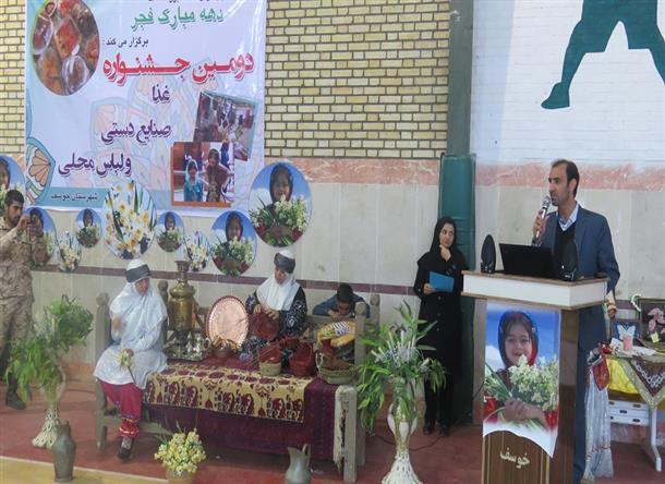 گزارش تصویری دومین جشنواره غذا ٬ لباس محلی و صنایع دستی شهرستان خوسف