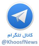 كانال تلگرام