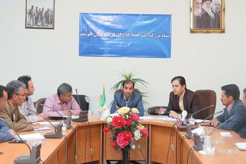 ستاد بزرگداشت هفته كار و كارگر شهرستان خوسف برگزار شد
